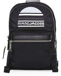 Marc Jacobs - Women's Logo Medium Backpack - Peony - Lyst