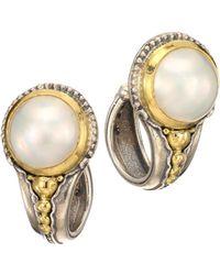 Konstantino - Pearl Classics Pearl, Sterling Silver & 18k Yellow Gold Hoop Earrings - Lyst