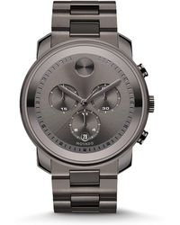 8dc003109 Movado - Bold Gunmetal Grey Ip Stainless Steel Chronograph Bracelet Watch -  Lyst