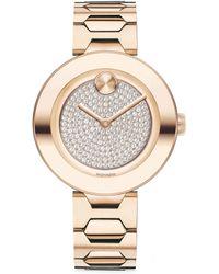 Movado - Bold T-bar Stainless Steel Bracelet Watch - Lyst