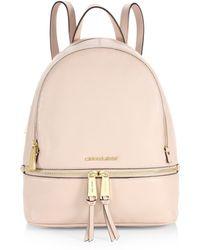 4d91241f500f MICHAEL Michael Kors Rhea Zip Leather Backpack in Yellow - Lyst