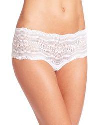 Cosabella | Ceylon Lowrider Hotpants | Lyst