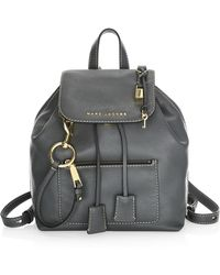 Marc Jacobs - Women's The Bold Backpack - Forged Iron - Lyst