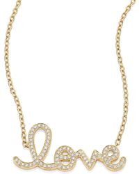 Sydney Evan - Large Love Diamond & 14k Yellow Gold Pendant Necklace - Lyst