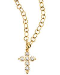 Temple St. Clair - Classic Diamond & 18k Yellow Gold Cross Pendant - Lyst