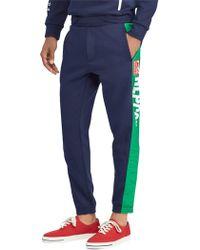 Polo Ralph Lauren - Jersey Track Pants - Lyst