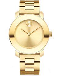 Movado - Bold Analog Stainless Steel Bracelet Watch - Lyst
