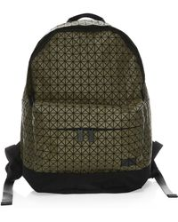 Bao Bao Issey Miyake Prism Oversized Backpack in Blue for Men - Lyst 752fc0a578544