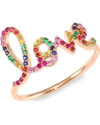 Sydney Evan - Large Love Rainbow Sapphire Ring - Lyst