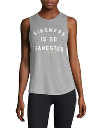 Spiritual Gangster - Kindness Muscle Tank - Lyst