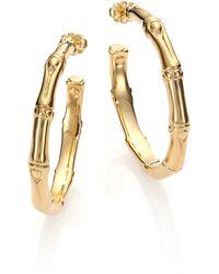 John Hardy - Bamboo 18k Yellow Gold Small Hoop Earrings/1.55 - Lyst