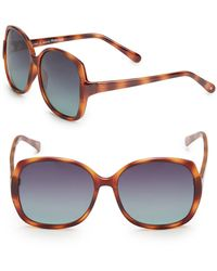 Joe's - 58mm Square Sunglasses - Lyst