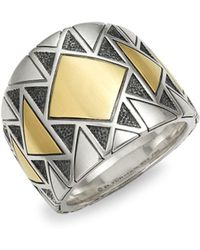 David Yurman - Sterling Silver & 18k Gold Band Ring - Lyst
