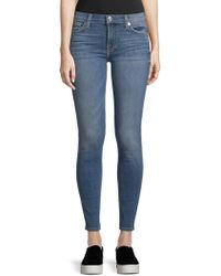 7 For All Mankind - Gwenevere Washed Jeans - Lyst