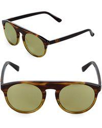 Westward Leaning - Atlas 50mm Sunglasses - Lyst