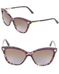 Versace - 57mm Square Sunglasses - Lyst