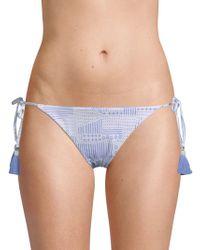 Dolce Vita - Reversible String Bikini Bottom - Lyst