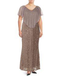 Marina - Lace Long Dress - Lyst