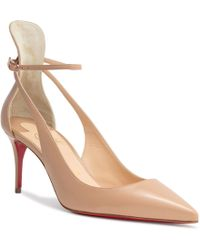 bfb257b281a Christian Louboutin Spikoo 70 Silver Pvc Pumps in Metallic - Lyst