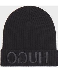HUGO - Unisex Beanie Hat In Wool With Reverse Logo - Lyst