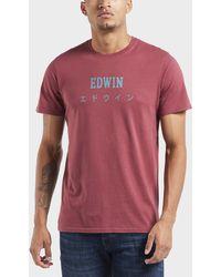 Edwin - Japan Logo Short Sleeve T-shirt - Lyst