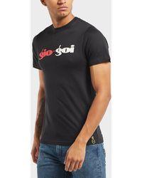 Gio Goi - Split Logo Short Sleeve T-shirt - Lyst