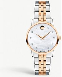 Movado - Museum Classic Stainless Steel - Lyst