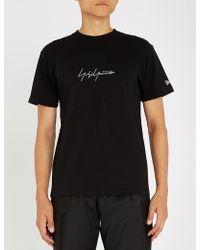 Yohji Yamamoto - Black New Era Edition T-shirt - Lyst