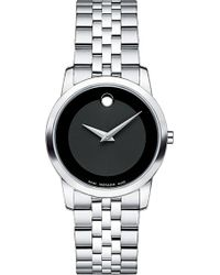 Movado - 606505 Museum Classic Stainless Steel Watch - Lyst