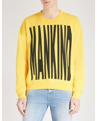 7 For All Mankind - Logo-print Cotton-jersey Sweatshirt - Lyst