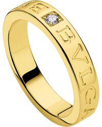 BVLGARI | - 18ct Yellow-gold And Diamond Ring | Lyst