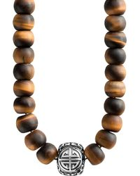 Thomas Sabo - Rebel At Heart Mala Power Sterling Silver And Tiger's Eye Bead Necklace - Lyst