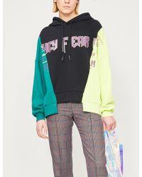 5cm - Colour-blocked Slogan-print Cotton-jersey Hoody - Lyst