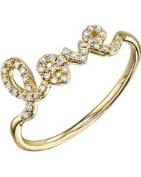 The Alkemistry - Sydney Evan Love Script 14ct Yellow Gold And Diamond Ring - Lyst