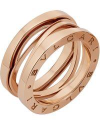 BVLGARI - B.zero1 Zaha Hadid Three Band 18ct Pink-gold Ring - Lyst