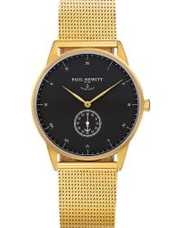 PAUL HEWITT - Phm1gb4m Signature Line Ip Gold-plated Stainless Steel Watch - Lyst