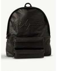 Yohji Yamamoto - Signature Leather Backpack - Lyst