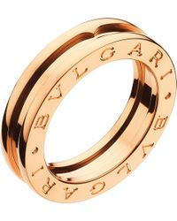 BVLGARI - B.zero1 One-band 18kt Pink-gold Ring - Lyst