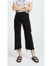 Nobody Denim - Milla High Rise Wide Leg Jeans - Lyst