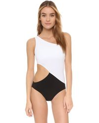 Araks - Elmar One Piece - Lyst