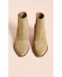 Golden Goose Deluxe Brand - Sunset Boots - Lyst