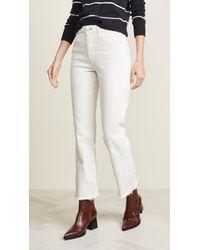AMO - Bella Jeans - Lyst