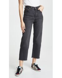 Levi's - The Rib Cage Super High Rise Jeans - Lyst