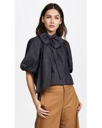 N°21 - Short Sleeve Blouse - Lyst