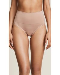 Yummie - Seamlessly Shaped Ultralight Thong - Lyst