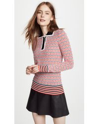 Carven - Polo Sweater - Lyst