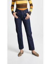 Edwin - Rachel Classic Fit Jeans - Lyst