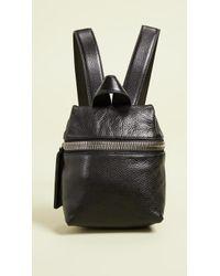 Kara - Maxi Detail Backpack - Lyst