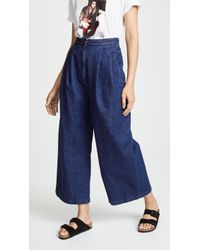 Tortoise - Lucy High Rise Baggy Trouser Jeans - Lyst