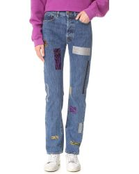 Aries - Geo Taped Lily Jeans - Lyst